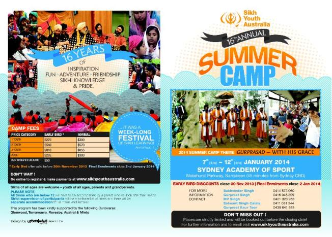 Sikh Youth Australia Summer Camp
